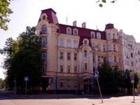 neighbour house: st. Shchapov, house 16. Apartment house