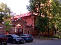 neighbour house: st. Shchapov, house 20 к.1. museum Б.И. Урманче