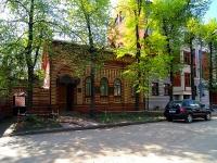 Kazan, museum Б.И. Урманче, Shchapov st, house 20 к.1