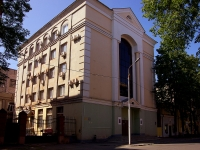 neighbour house: st. Shchapov, house 26. office building