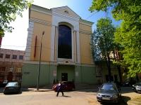 Kazan, Shchapov st, house 26. office building