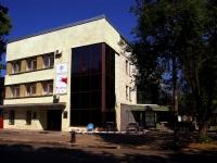 neighbour house: st. Shchapov, house 37. community center Дом актёра