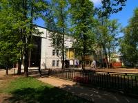 喀山市, 文化宫 Дом актёра, Shchapov st, 房屋 37