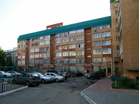 neighbour house: st. Chekhov, house 11. Apartment house