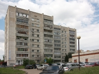 neighbour house: st. Chekhov, house 51. Apartment house with a store on the ground-floor