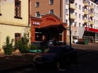 Казань, улица Чехова, дом 6В. кафе / бар