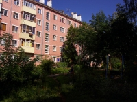neighbour house: st. Chekhov, house 4А. Apartment house