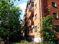 喀山市, Chekhov st, 房屋 4А. 公寓楼