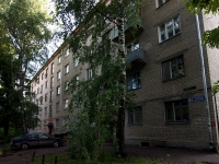 Kazan, Chekhov st, house 4Б. Apartment house