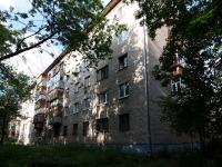 Kazan, Chekhov st, house 4В. Apartment house