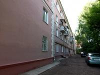 Kazan, Chekhov st, house 6А. Apartment house
