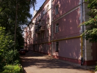 neighbour house: st. Chekhov, house 6А. Apartment house
