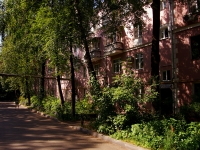 neighbour house: st. Chekhov, house 6Б. Apartment house