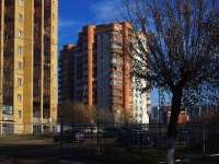 Казань, улица Чехова, дом 53. многоквартирный дом