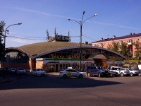 neighbour house: st. Chekhov, house 2. market Чеховский