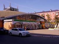 喀山市, 市场 Чеховский, Chekhov st, 房屋 2