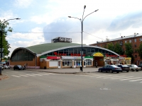 Казань, рынок Чеховский, улица Чехова, дом 2