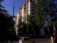 Kazan, Chekhov st, house 3/7. Apartment house