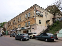 Казань, улица Профсоюзная, дом 9. многофункциональное здание