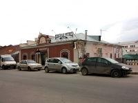 neighbour house: st. Profsoyuznaya, house 10. multi-purpose building