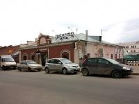 Казань, улица Профсоюзная, дом 10. многофункциональное здание