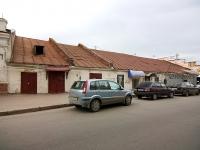 喀山市, Profsoyuznaya st, 房屋 10. 多功能建筑