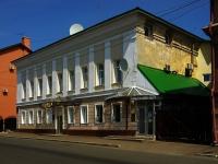 Казань, улица Профсоюзная, дом 17. офисное здание