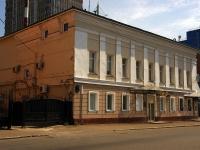 Казань, Профсоюзная ул, дом 17