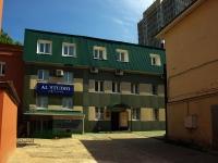 Казань, улица Профсоюзная, дом 17В. офисное здание