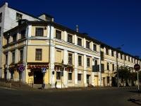 Казань, улица Профсоюзная, дом 3. офисное здание