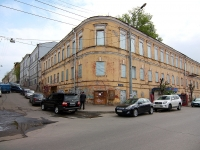 Казань, Профсоюзная ул, дом 5