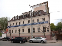 Kazan, Profsoyuznaya st, house 13. multi-purpose building