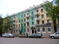 Kazan, Teatralnaya st, house 5. Apartment house