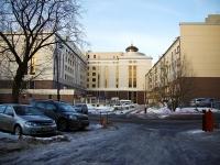 Kazan, governing bodies Управление Федеральной налоговой службы России по Республике Татарстан, Teatralnaya st, house 13А