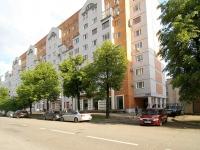 Казань, улица Лейтенанта Шмидта, дом 8. многоквартирный дом
