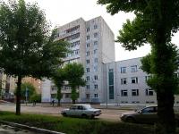 Казань, улица Лейтенанта Шмидта, дом 29. многоквартирный дом