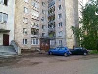 喀山市, Shmidt st, 房屋 29. 公寓楼