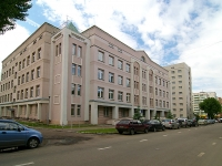 Казань, улица Лейтенанта Шмидта, дом 30. поликлиника Детская городская поликлиника №2