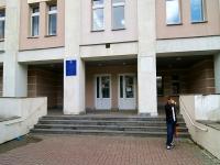 Kazan, polyclinic Детская городская поликлиника №2, Shmidt st, house 30