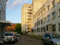 Kazan, Shmidt st, house 31. hospital