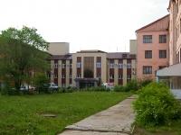 Казань, улица Лейтенанта Шмидта, дом 35. офисное здание Деловой центр Маяковского