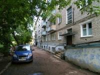 Казань, улица Лейтенанта Шмидта, дом 42. многоквартирный дом