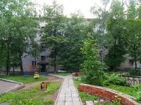 Казань, улица Лейтенанта Шмидта, дом 44. многоквартирный дом