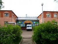 Казань, улица Лейтенанта Шмидта, дом 48Б. реабилитационный центр Здравушка