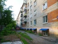Казань, улица Лейтенанта Шмидта, дом 48. многоквартирный дом