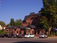 Казань, улица Лейтенанта Шмидта, дом 1. ресторан