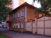 Казань, улица Лейтенанта Шмидта, дом 6. индивидуальный дом Дом И.М.Покровского