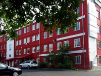 neighbour house: st. Shmidt, house 35А. office building Бизнес-центр на ул. Лейтенанта