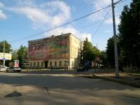 Казань, улица Николая Ершова, дом 2А. больница Городская больница скорой медицинской помощи №2 МУЗ