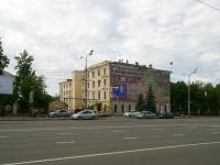 喀山市, 医院 Городская больница скорой медицинской помощи №2 МУЗ, Nikolay Ershov st, 房屋 2А